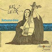 Satsuma Biwa
