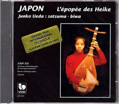 Japon: L\'épopé des Heike