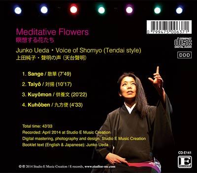Meditative Flowers