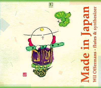 Made in Japan - CD
